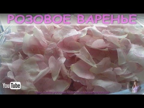 Лепестки роз. Полезные свойства и состав