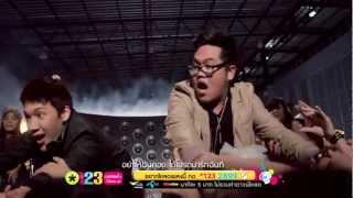 คนไหนโสด - โดม แกงส้ม [Official MV]