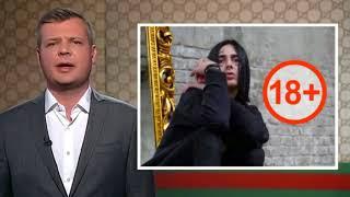 Россия 24 - Репортаж про Face