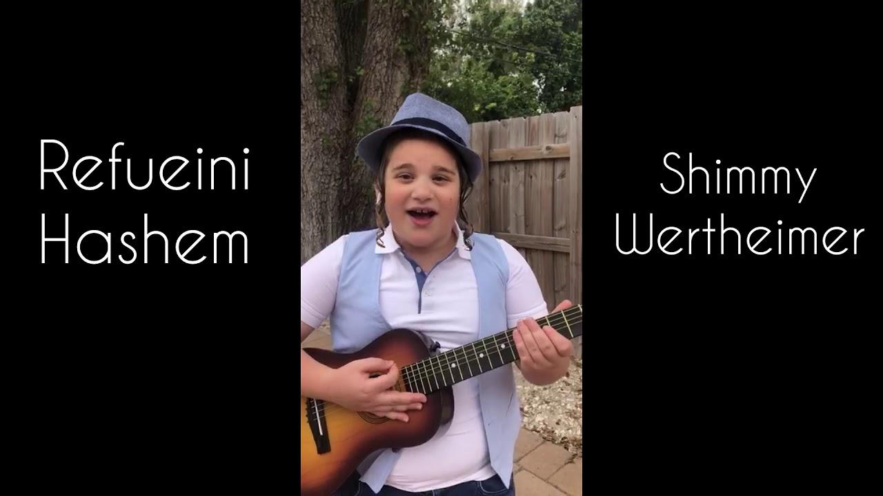 Refueini Hashem - Shimmy Wertheimer