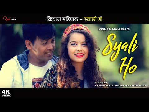 Syali Ho - Official Video | Kishan Mahipal | Uttrakhandi Video Song 2019