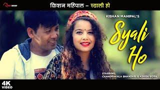 Syali Ho | Kishan Mahipal | Latest Uttrakhandi Song 2019