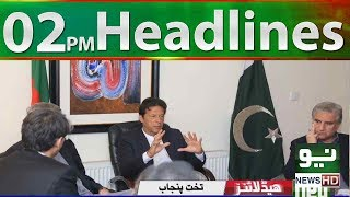 Neo News Headlines, 02:00PM | Neo News | 17 August 2018