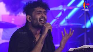 Sid Sriram -Live In- Maruvaarthai Pesathe || Kavasam Entertainment