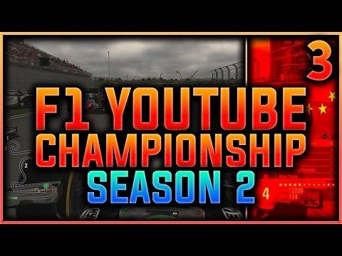 F1 2016 Youtuber Championship Part 3: I'm Sorry...