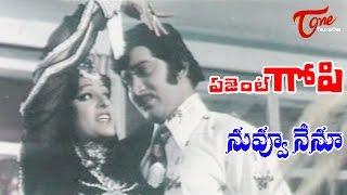 Download Agent Gopi Movie Songs ||  Nuvvoo Nenoo  Song || Krishna, Jayaprada MP3 song and Music Video