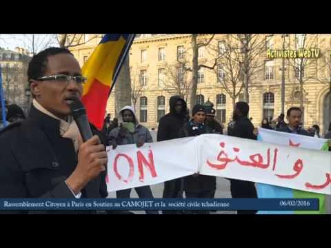 Paris: Rassemblement Citoyen intervention Mahamat Ali Kalyani