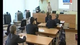 События недели: Новые стандарты обучения приняты в общеобразовательных школах