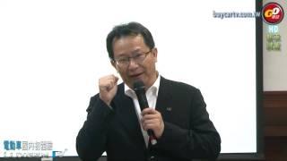 台灣汽車產業的一大步LuxgenEV初體驗-1