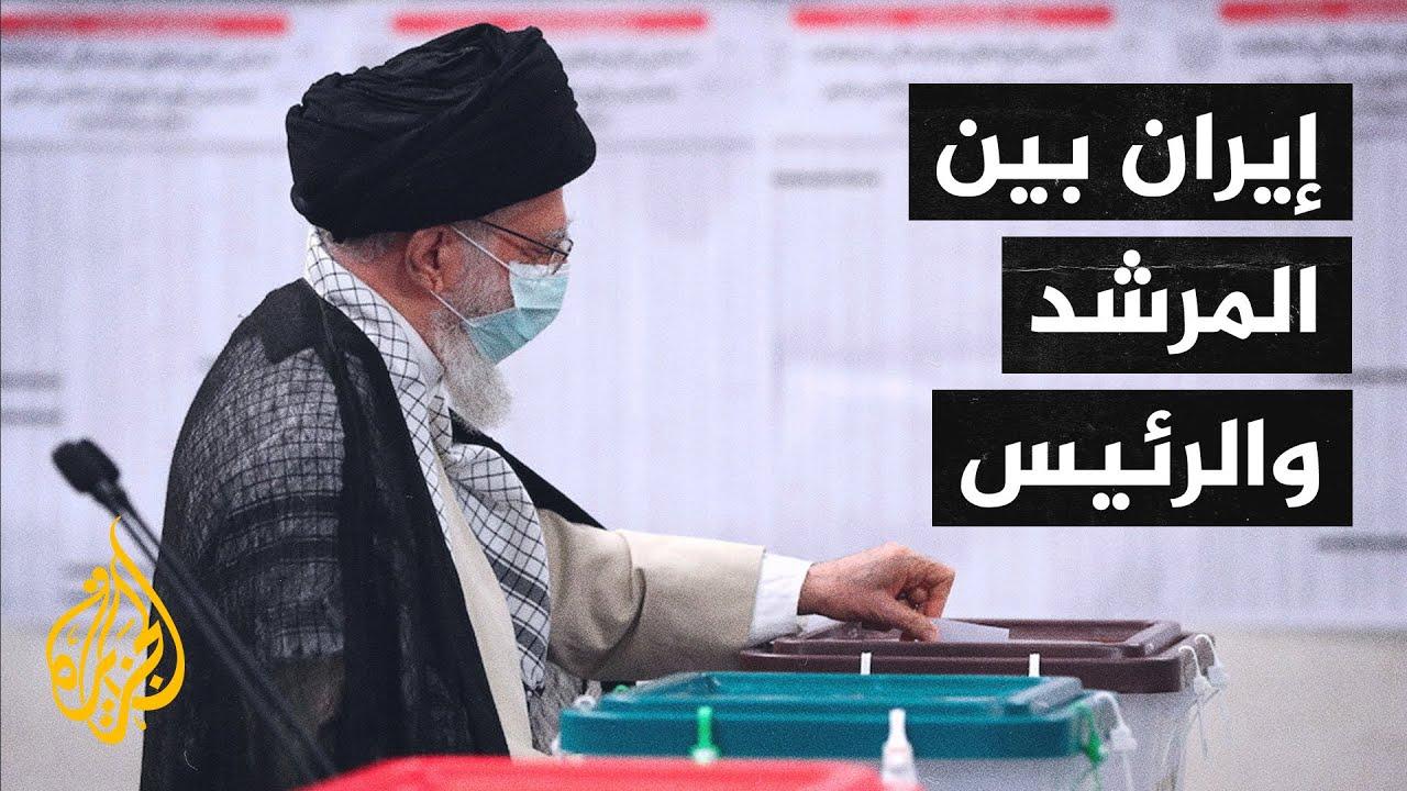 إيران.. صلاحيات المرشد والرئيس في إيران وفقا للدستور  - نشر قبل 3 ساعة