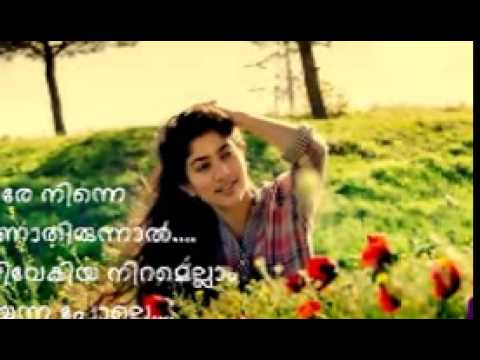 premam mindblowing ring tones