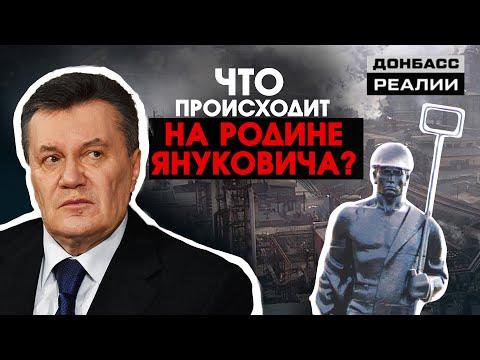 Что «ДНР» сделала