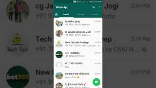 How to lock a whatsapp group and number | Whatsapp ko kaise lock kare | Apps Kida |