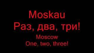 rammstein-Moskau  lyrics and english translation