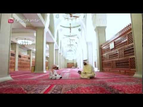Traveler with the Qur'aan 2 - Episode 1 [EN SUB] مسافر مع القرآن 2 - الحلقة 1