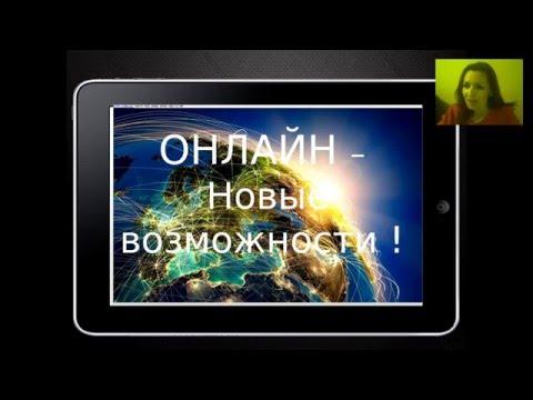 Ирина Скляр Бизнес система