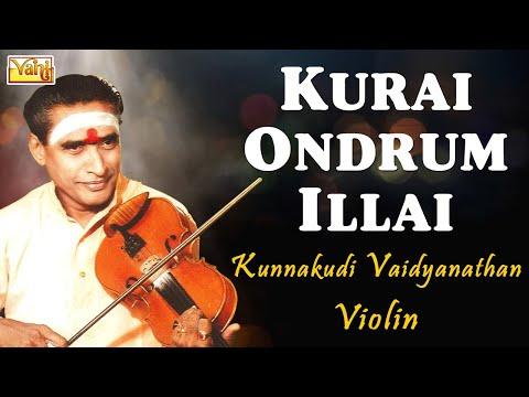 Kunnakudi Vaidyanathan  Carnatic Instrumental  Violin  Kurai Ondrum Illai  Audio Jukebox