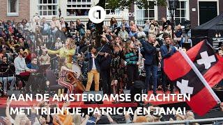 Bekijk de vertolking van Aan de Amsterdamse grachten tijdens Kinderprinsengrachtconcert 2019