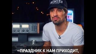 Дима Билан - Праздиник нам приходит CocaCola