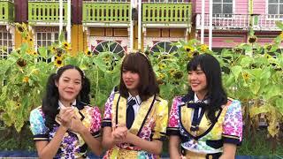 """เบื้องหลัง MV ตัวแรกของ BNK48 """"คุกกี้เสี่ยงทาย"""" พร้อมกับแฟนๆ 2,000 กว่าคน !!"""