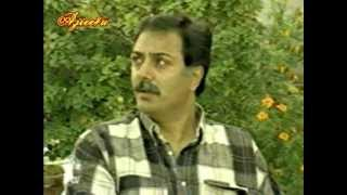 ASHFAQ AHMED`S (Aaghosh-e-Vida) Ptv Classic Drama Series Ek Mohabat Sau Afsaney