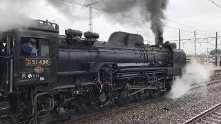 『「SL東北DC陸羽東線号」国鉄D51形蒸気機関車(498号機+40系客車)』