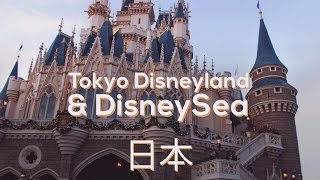 Japan Vlog 04. Tokyo Disneyland and DisneySea
