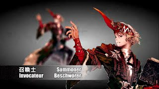 "「FINAL FANTASY XIV」Heavensward ""Summoner Quest: A Matter of Fact""."
