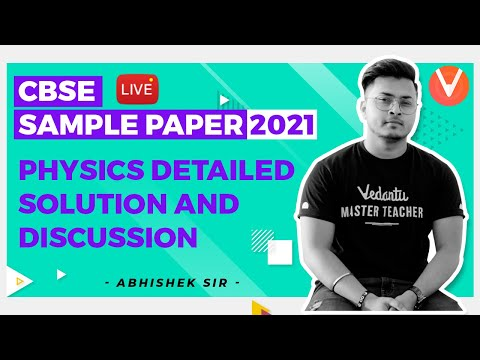 CBSE Class 10 Physics Sample Paper 2020-21 | Detailed Solution and Discussion | Board Exam 2021