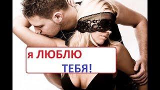 Любовные романы.Любовь.Книга Ангел и Распутник.18+ книги