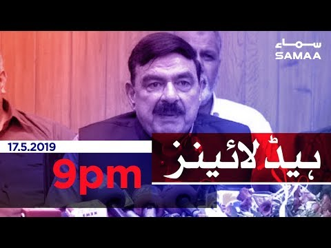 Samaa Headlines - 9PM - 17 May 2019
