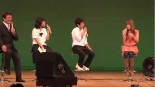 今井絵理子:2011.08.20 ellych「...& smile」第62回放送「ひょうご・ヒ...