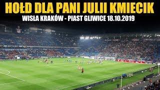 Wspólnie oddany hołd kibiców Wisły Kraków i Piasta Gliwice dla Pani Julii Kmiecik