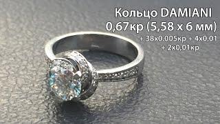 Помолвочное кольцо Damiani с 0,67 кр(Помолвочное кольцо Damiani, выполненное под заказ по эскизу. Центральный камень 0,67 кр E/VVS2 (5,58x6мм) + усыпка 38х0,005..., 2016-03-04T14:38:29.000Z)