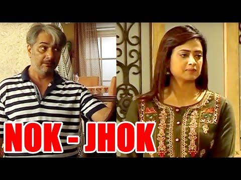 """Mere Dad Ki Dulhan: Guneet calls Amber """"Kachra"""""""