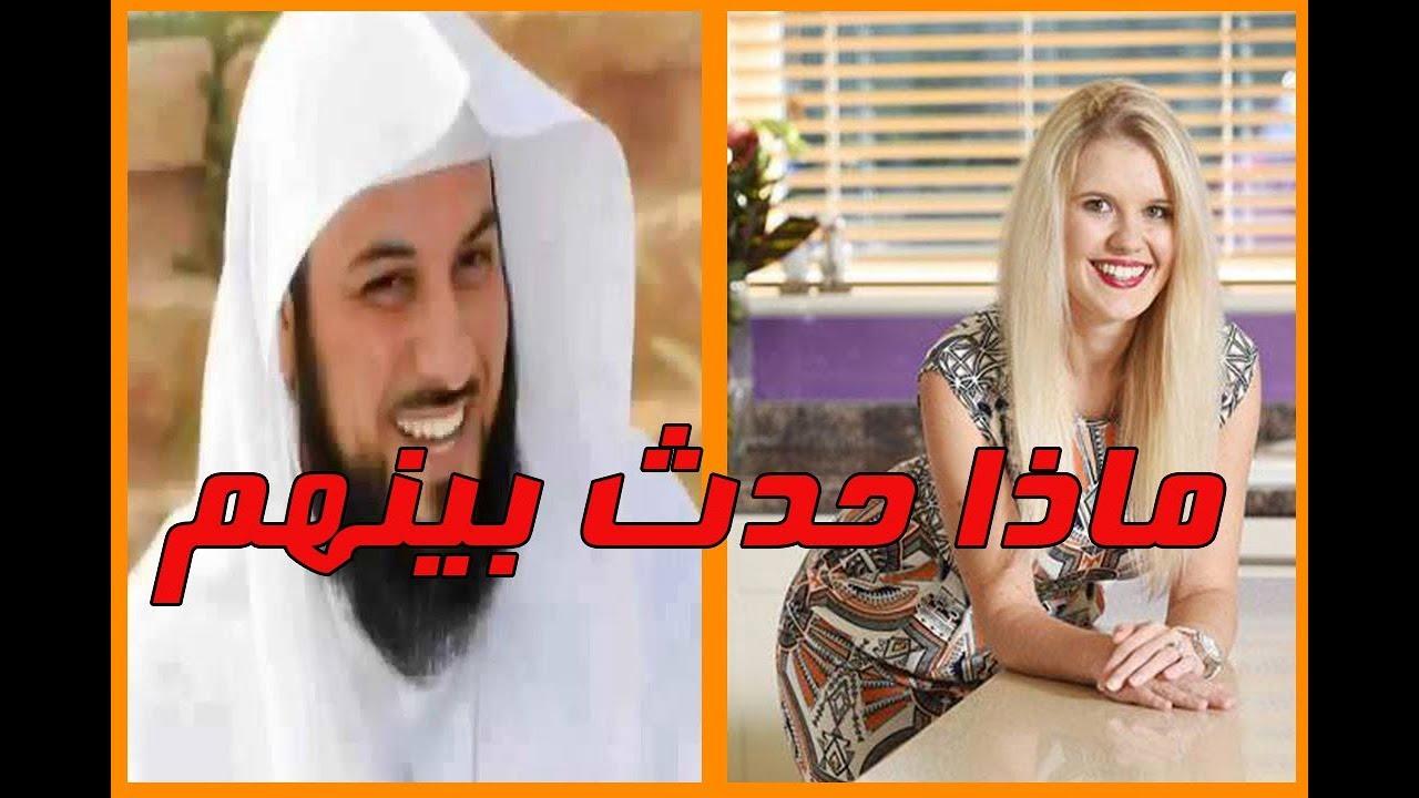 شاهد ماذا حدث بين الشيخ محمد العريفي وهذه المراة البريطانية Youtube