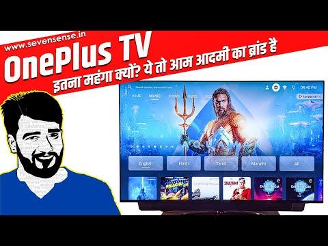 OnePlus Tv: Q1