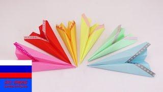 Самолетик из бумаги | Урок оригами для детей и начинающих