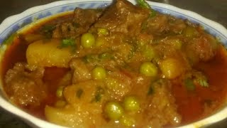 ऐसे बनाये एकदम  ढाबा स्टाइल  आलू Gosht मटर की सब्जी Aloo Matar ki Recipe from easy cooking