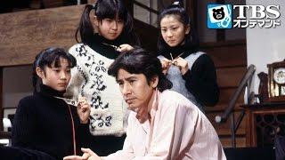 テレビ局の看板ニュースキャスター、鏡竜太郎(田村正和)は40歳の独身。高...