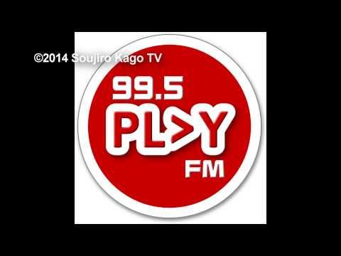 995 Play FM Station ID