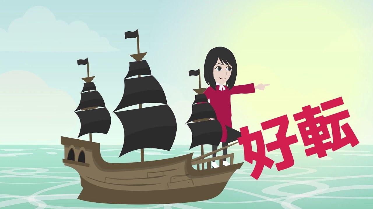 ヒーラー土屋絵夢(つちやえむ)さま【アニメdePR制作実績】