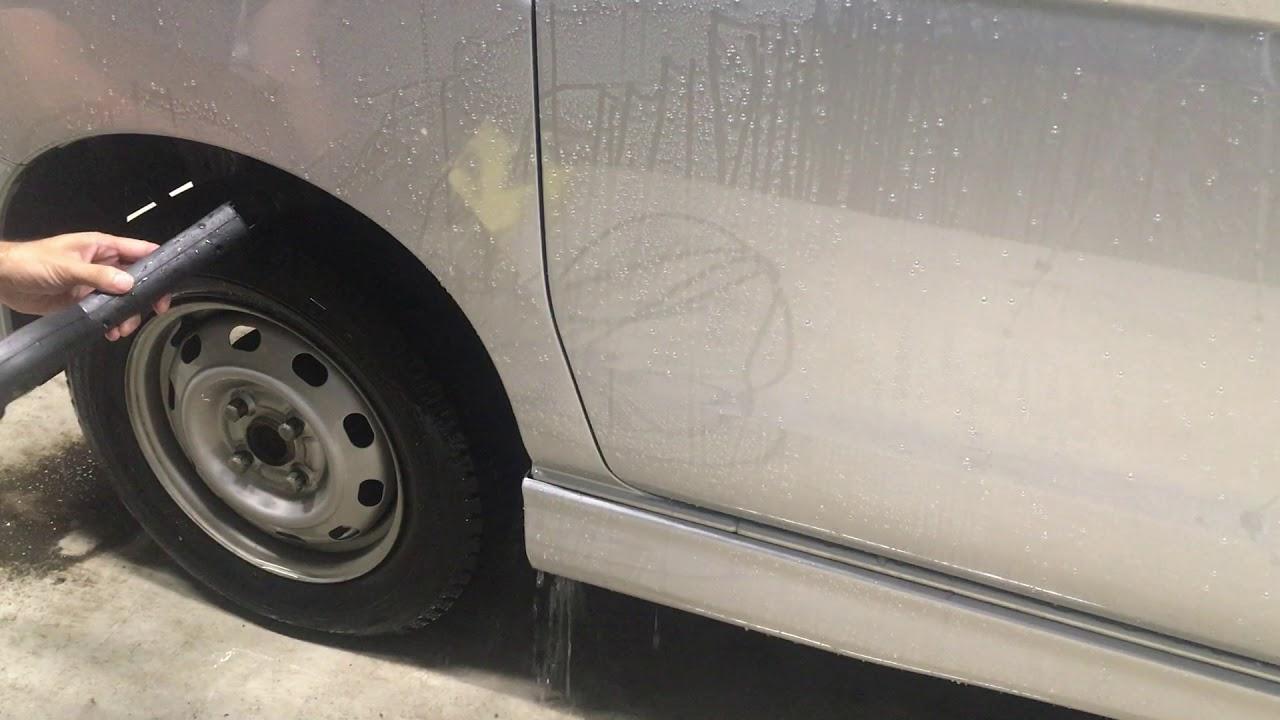 洗車 ウォーカー