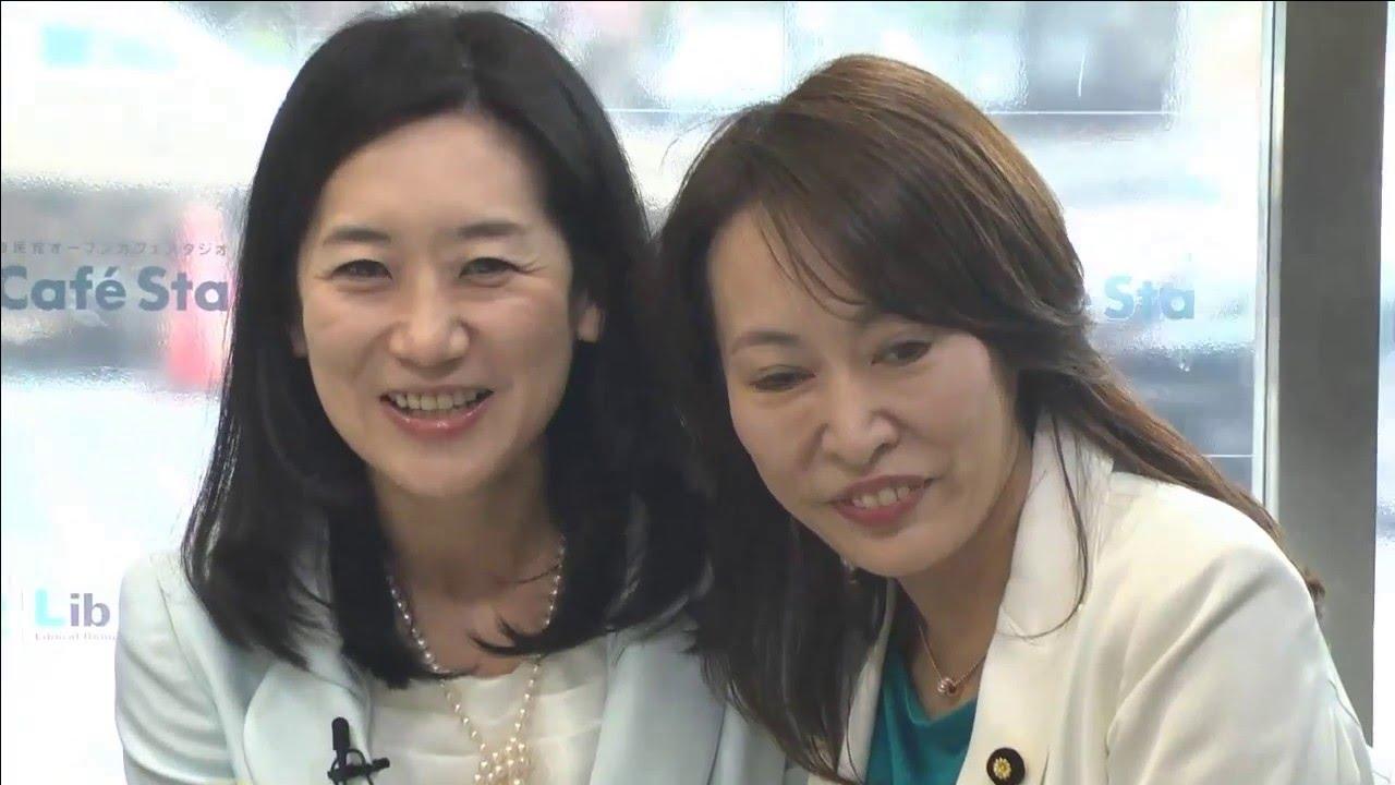 参議院 松川 結婚 るい