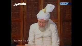 Tarjumatul Quran - Sura' al-Kahf [The Cave]: 48 - 58