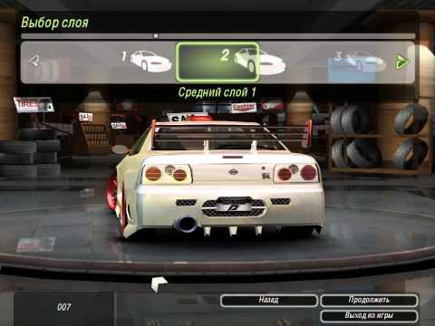 Need For Speed Underground 2 - Nissan Skyline GTR R34