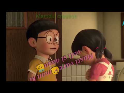 Animated what's up status by Technical Mamdul