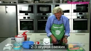 SELEZNEV izdelia 3 kvartala Salat logo