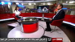 BBC Arabic TV 2014 03 11 19 06 04