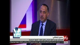 بالفيديو.. رجل أعمال سعودي: قطر أكبر دولة عربية «مَدِينة»